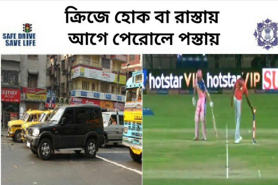 IPL 2019: Kolkata Traffic Police used Ashwins Mankad controversy creatively
