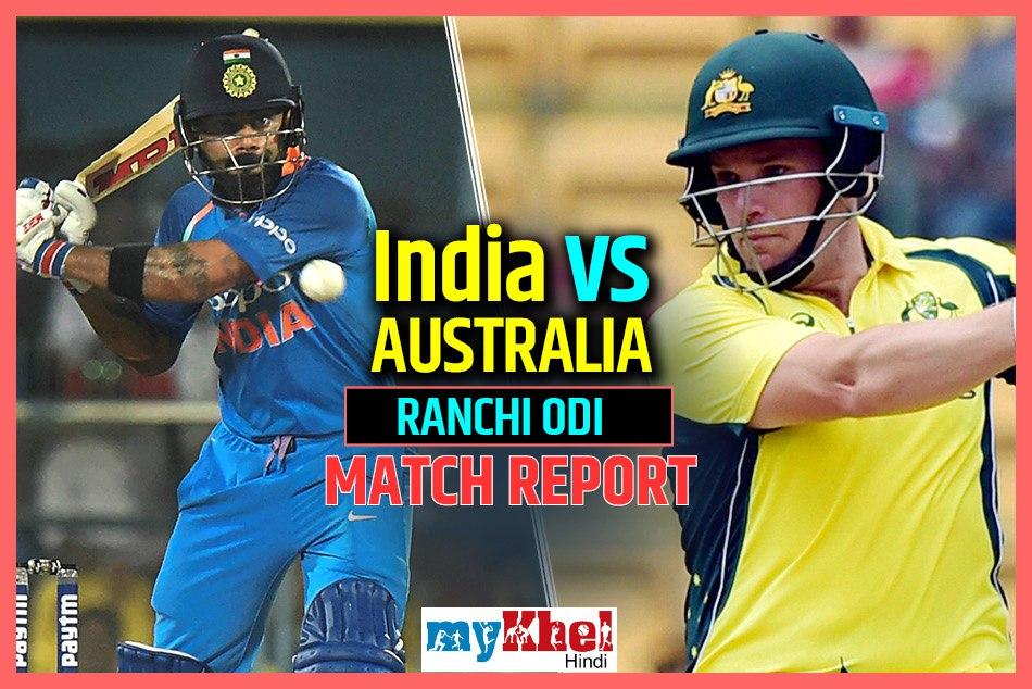 indian cricket team vs australia cricket team 3rd odi live match ranchi stadium