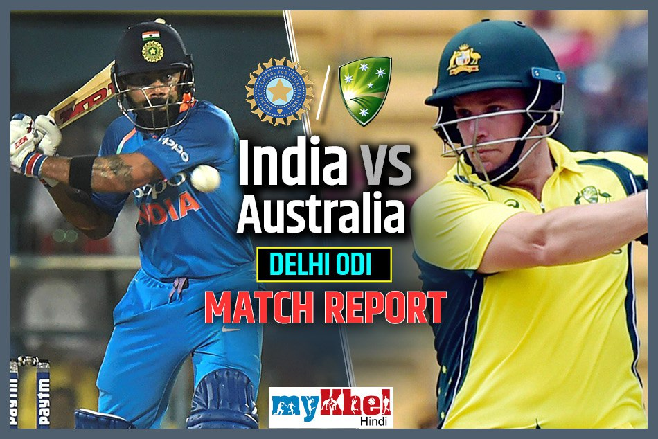 Ind vs Aus 5th ODI Live Delhi ODI live cricket score match update