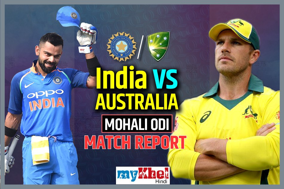 India Vs Australia 4th Odi Live Commentary Live Updates Live Streaming