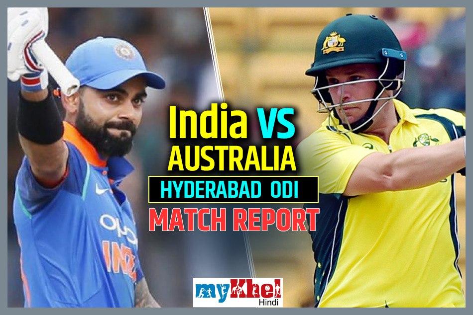 INDVSAUS1st ODI Live Cricket Score Online India vs Australia Live Score 1st ODI in Hyderabad