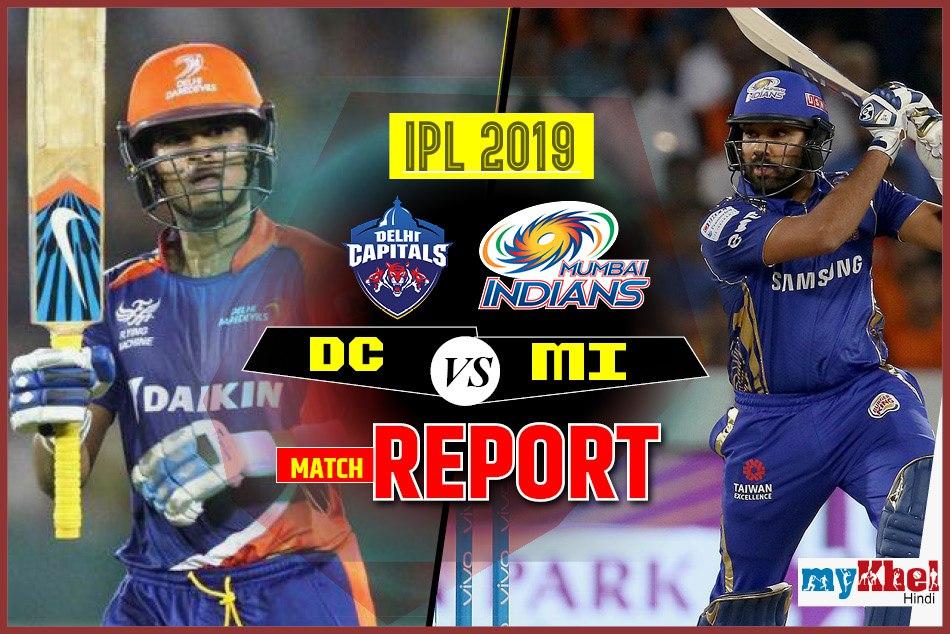 IPL 2019: Mumbai Indians vs Delhi Capitals Live Score Live Updates Live Streaming
