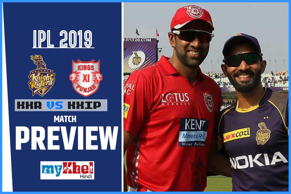 Ipl 2019 Kkrvskxip Preview Kolkata Will Be Favorite Again In Eden Garden