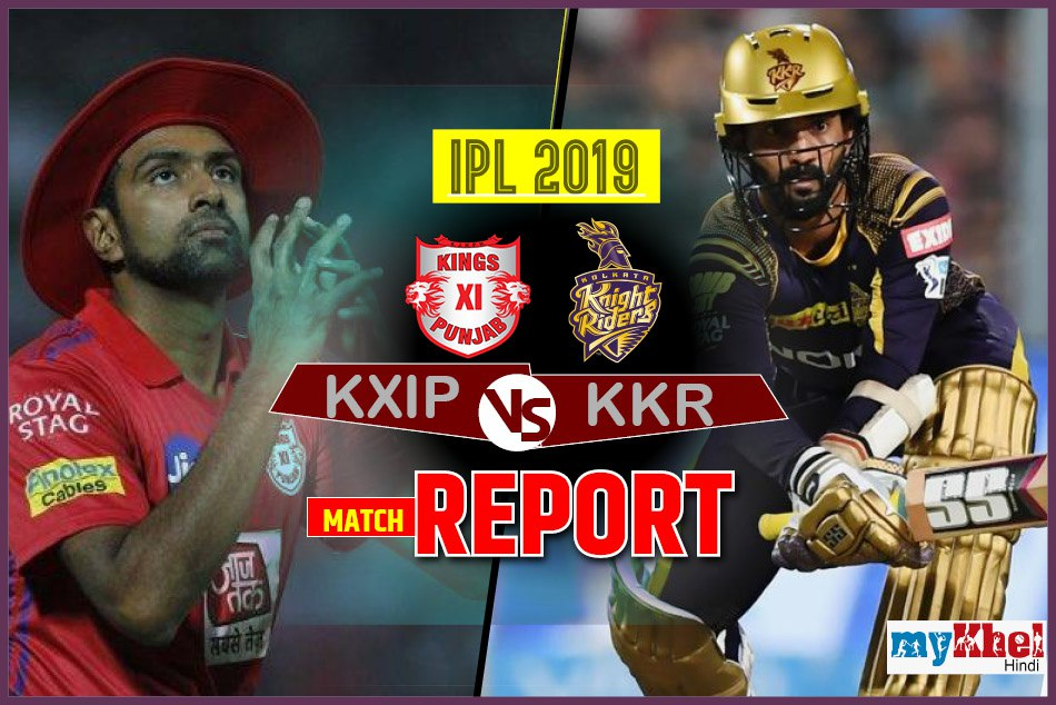 Ipl 2019 Kkrvkxip Live Match Live Score Live Update Live Streaming Live Commentary