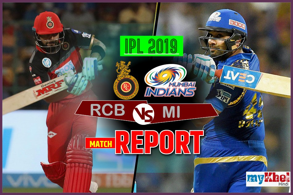 IPL 2019, RCBvsMI: Live match, Live Score, live update, Live Streaming, Live Commentary