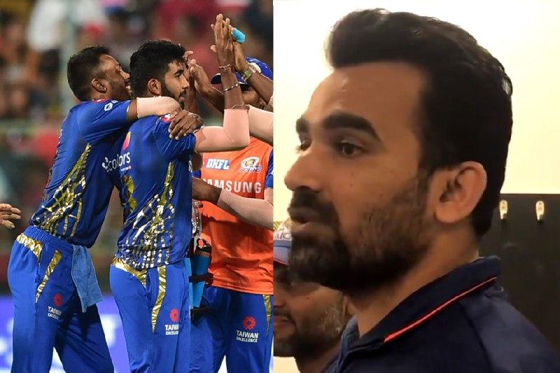 IPL 2019: Zaheer Khans special appraisal to Jasprit Bumrah after match, Video