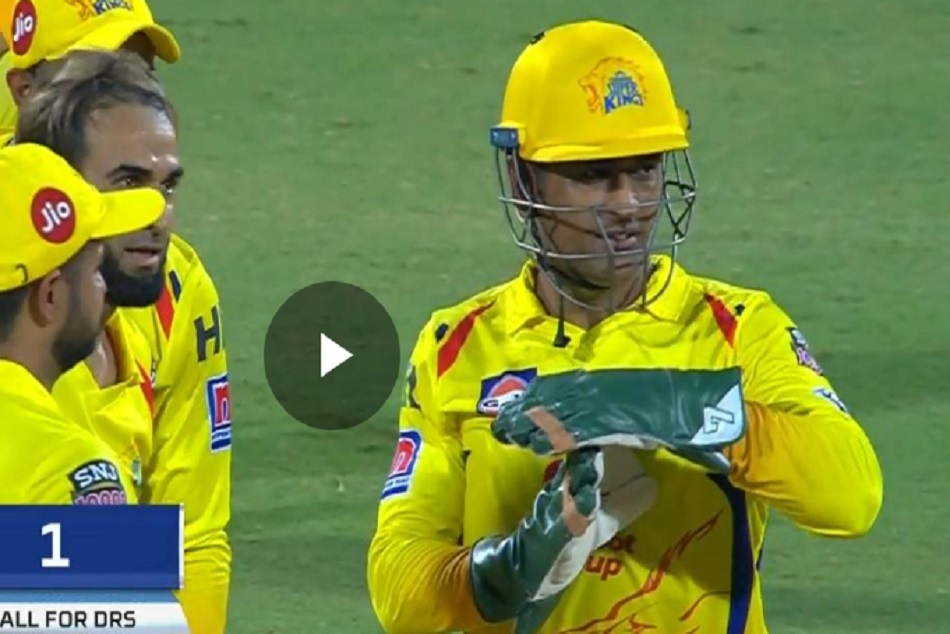 Ipl 2019 Ms Dhoni Shows His Mastery On Drs Again Vs Rcb Match Chennai Video