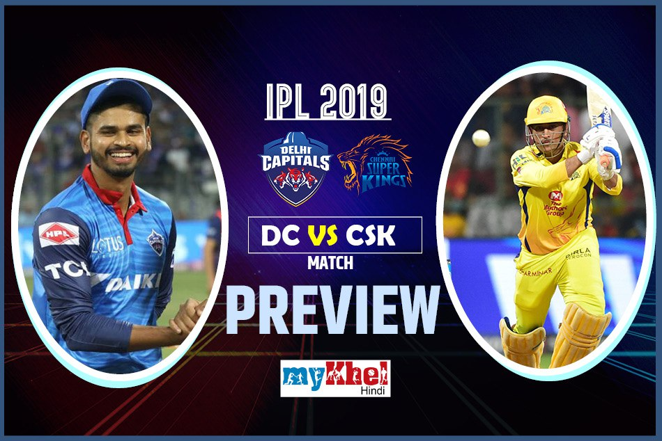 IPL 2019, CSK vs DC, Preview: Dhonis availability is uncertain for the battle of top spots