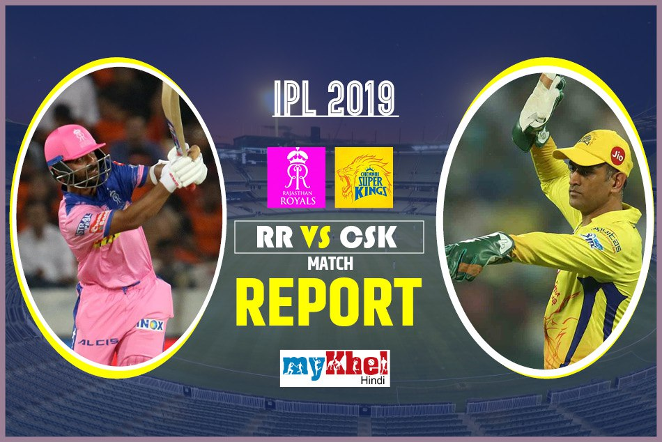 IPL 2019, RR vs CSK: Live match, Live Score, live update, Live Streaming, Live Commentary