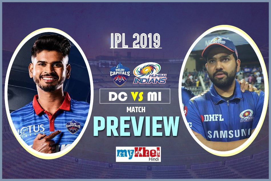 IPL 2019, DC vs MI, Preview: Delhi would like to gain momentum in its dry home ground