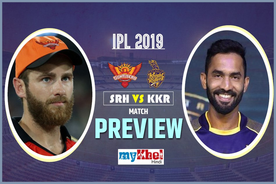 Sunrisers Hyderabad Vs Kolkata Knight Riders Match Preview