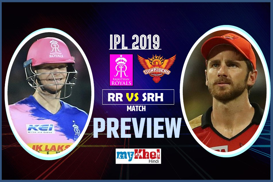 Rajasthan Royals Vs Sunrisers Hyderabad 45th Match Preview Ipl