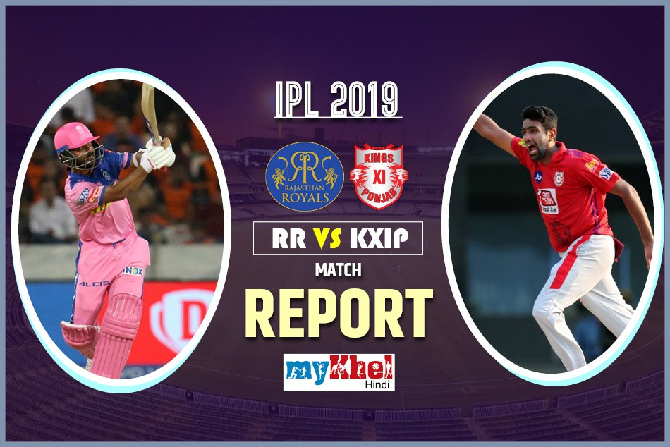 Ipl 2019 Kxip Vs Rr Live Match Live Score Live Update Live Streaming Live Commentary