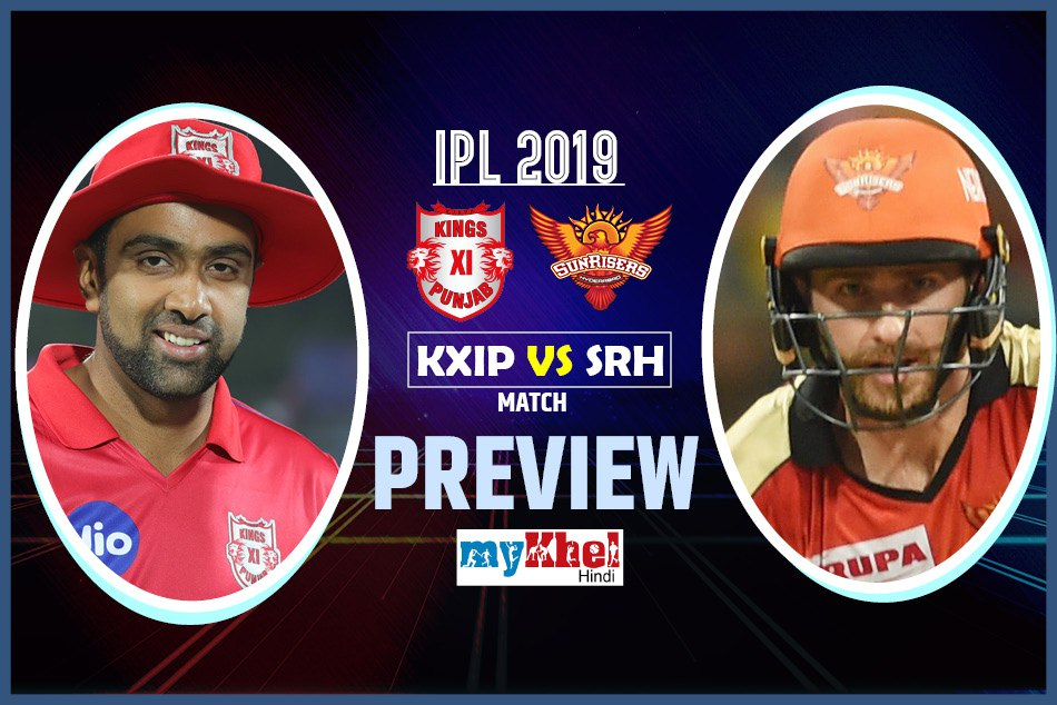 IPL 2019, KXIP vs SRH, Preview: Both team would like to come back on winning track