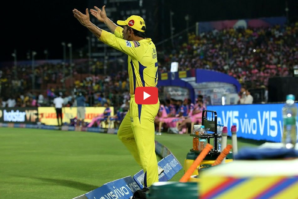 Ipl 2019 When Dhoni Loses His Temper After The No Ball Incident Watch