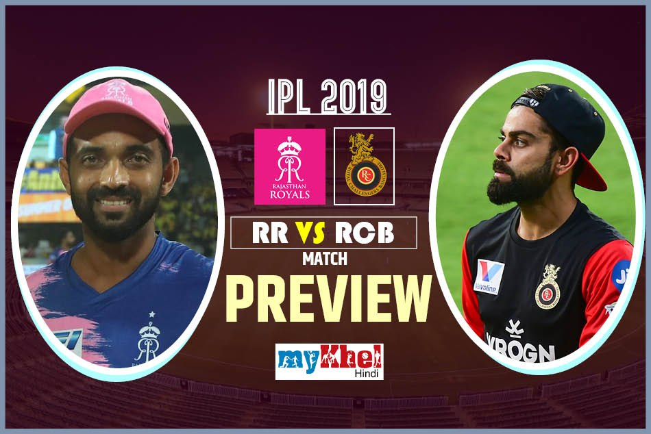 Rajasthan Royals Vs Royal Challengers Bangalore Ipl 2019 14th Match Preview