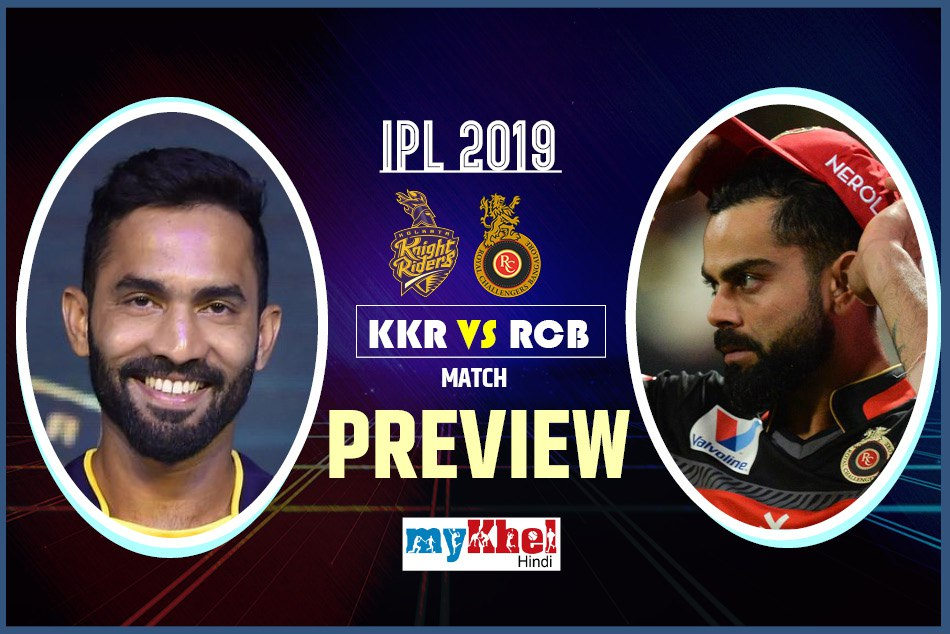 IPL 2019, RCB vs KKR, Preview: Virat Kohli team is looking for its first win in the season