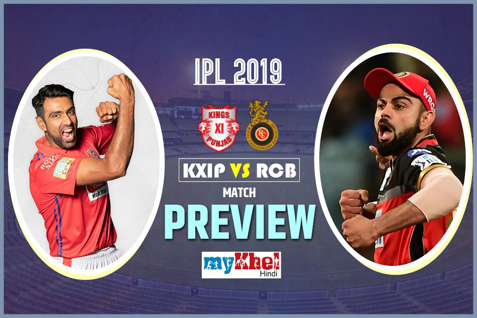 IPL 2019, RCB vs KXIP, Preview: RCB would like to continue winning streak for playoff hopes