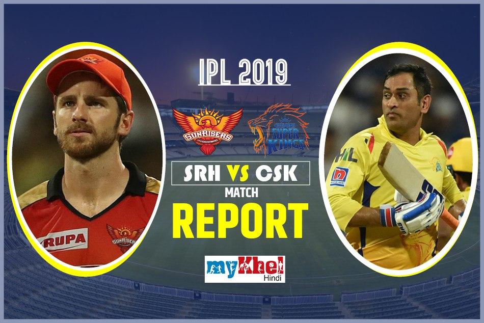 IPL 2019, SRH vs CSK: Live match, Live Score, live update, Live Streaming, Live Commentary