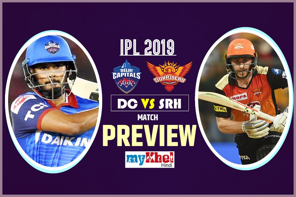 IPL 2019, SRH vs DC, Preview: Hyderabad will seek consistency in its home ground
