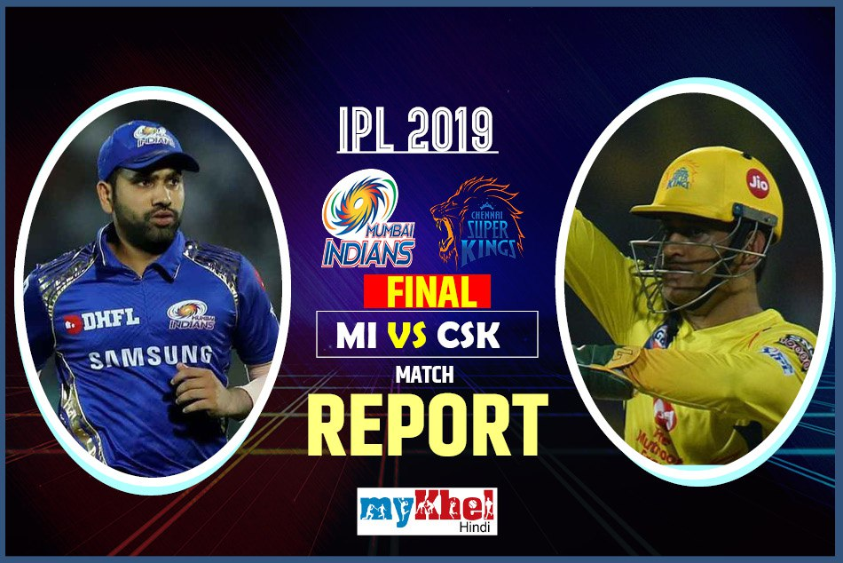 IPL 2019, Final, CSK vs MI: Live match, Live Score, live update, Live Streaming, Live Commentary