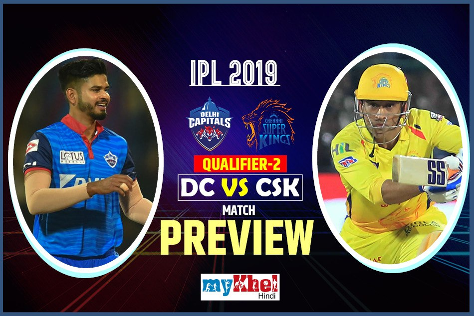 Chennai Super Kings Vs Delhi Capitals Ipl 2019 Qualifier 2 Match Preview