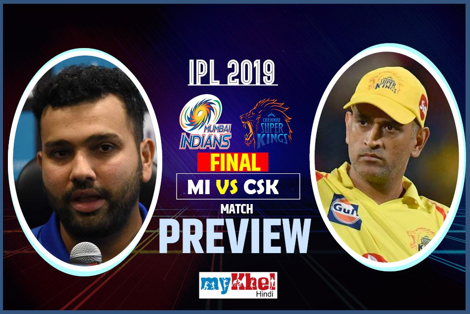IPL 2019, Final Match, Preview: Mumbai Indians and Chennai Super Kings will fight for the fourth title