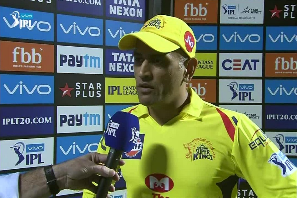 Ms Dhoni Statement After Beat Delhi Capitals In Ipl 2019 2nd Qualifier Match