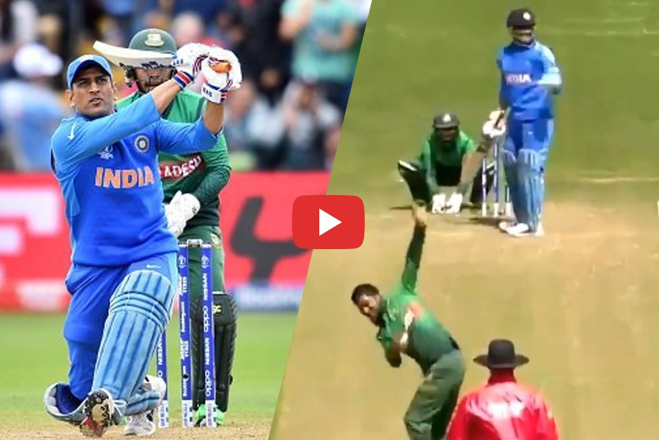 ICC World Cup 2019: When MS Dhoni tries to set fielding for the Bangladesh, Watch