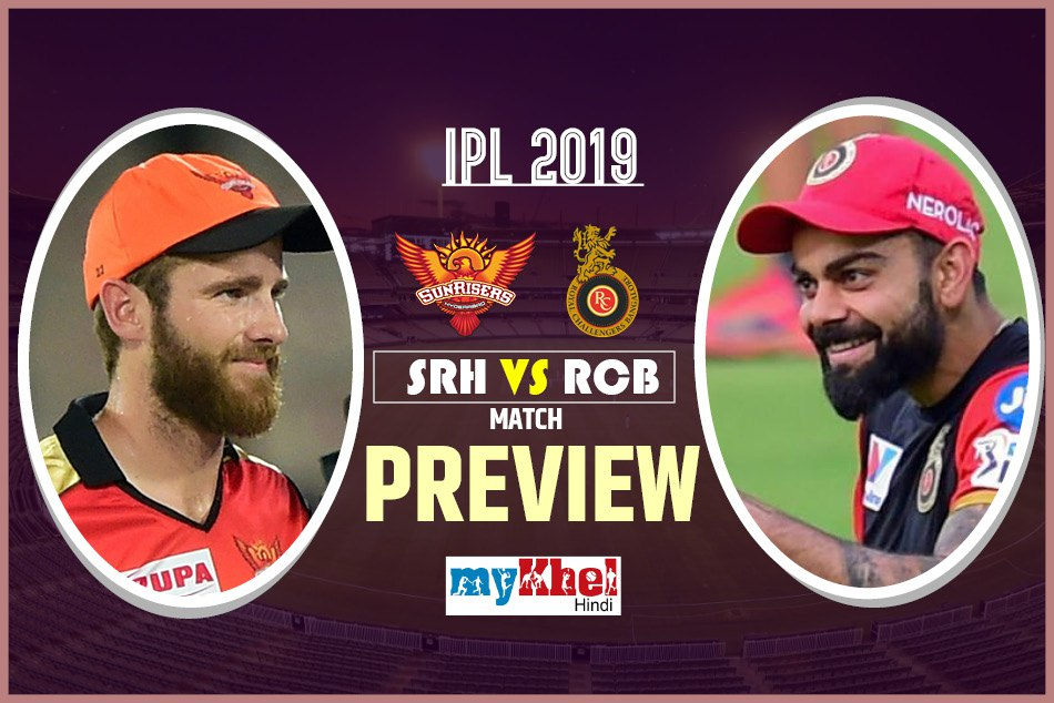 IPL 2019, RCB vs SRH, Preview: Sunrisers Hyderabad has the last chance to grab for playoff