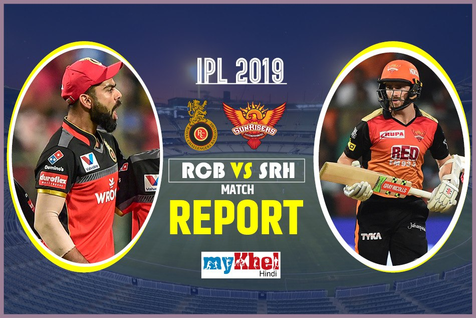 Ipl 2019 Rcb Vs Srh Live Match Live Score Live Update Live Streaming Live Commentary