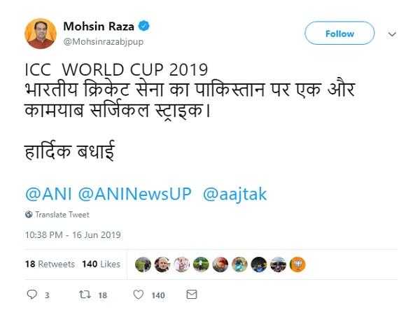 'भारतीय क्रिकेट सेना की सर्जिकल स्ट्राइक'