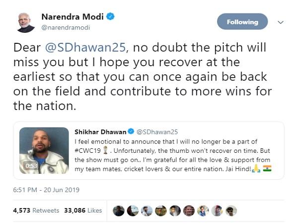 प्रधानमंत्री मोदी ने दिया धवन को दिलासा