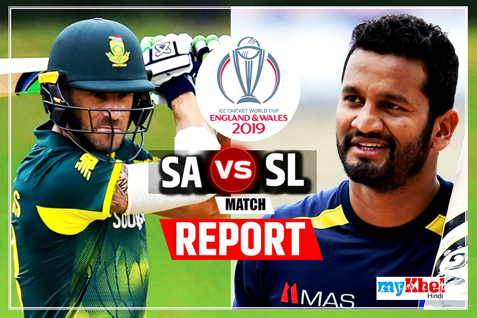 South Africa vs Sri Lanka ICC World Cup 2019 35th match live score