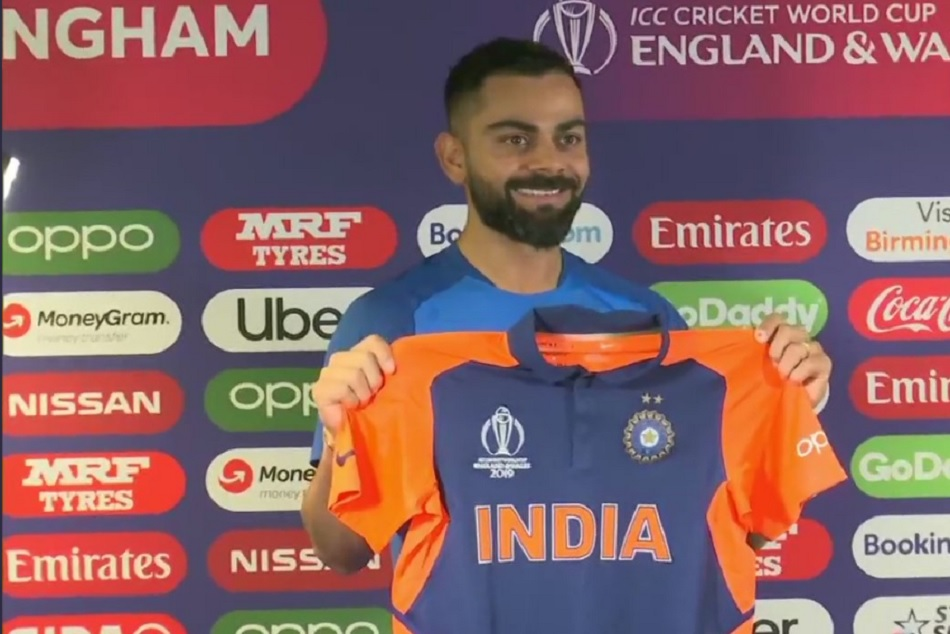 World Cup 2019: Virat Kohli gives 8 out 10 to team Indias new jersey, Video