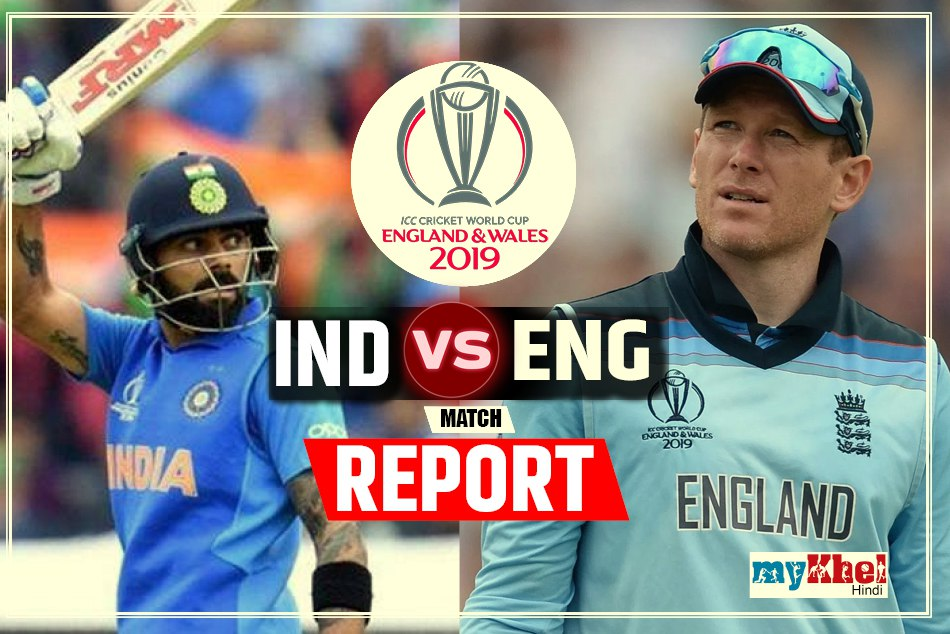 ICC Word Cup 2019, England vs India, Match 38 - Live Cricket Score, Live Commentary, Live Update