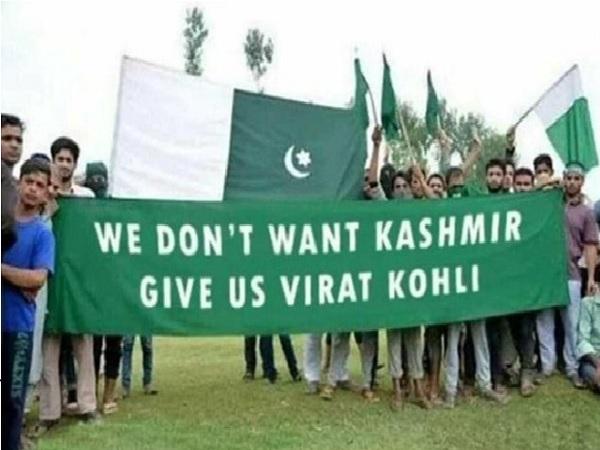 'हमको कश्मीर नहीं चाहिए, बस कोहली दे दो'