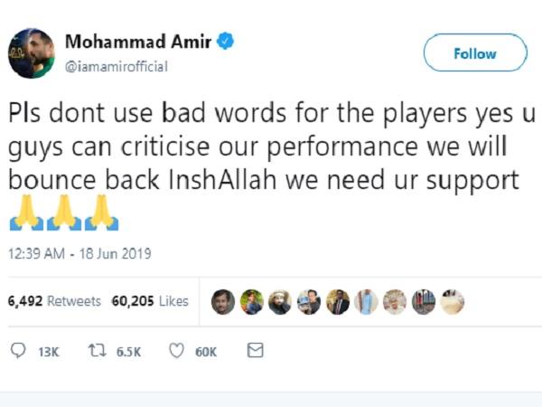 आमिर ने कहा, खिलाड़ियों के लिए ना बोलें बुरे शब्द
