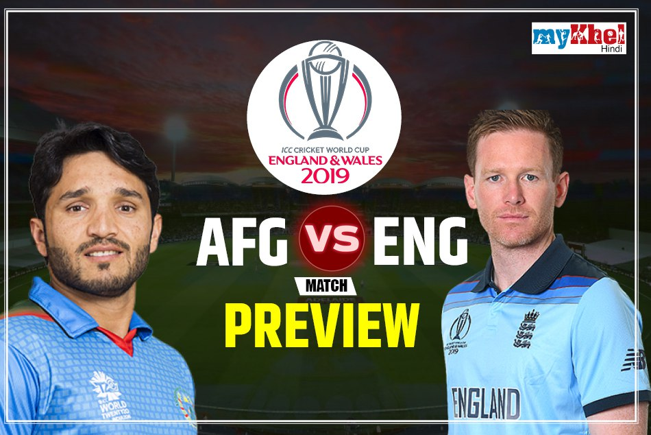 Icc World Cup 2019 England Vs Afghanistan Match 24th Preview