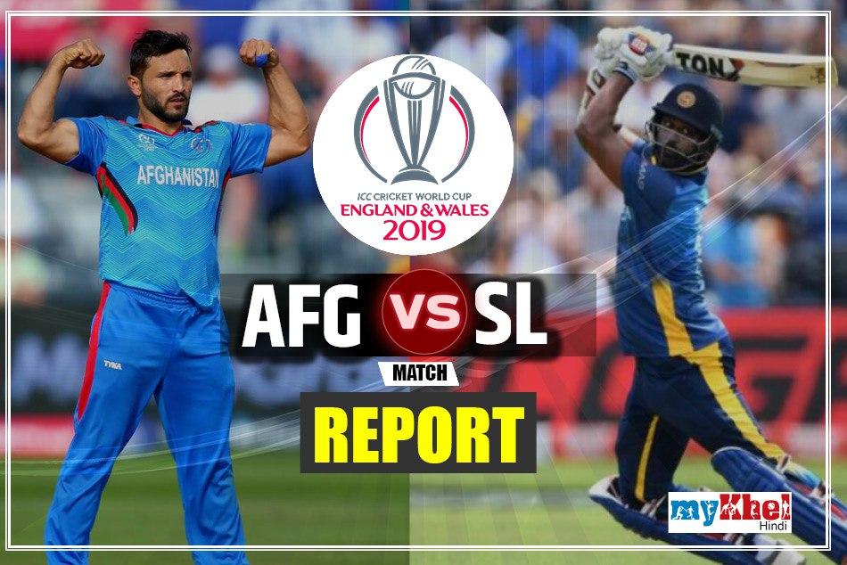 Afghanistan Cricket Team vs Sri Lanka Cricket Team icc world cup 2019 7th match live score