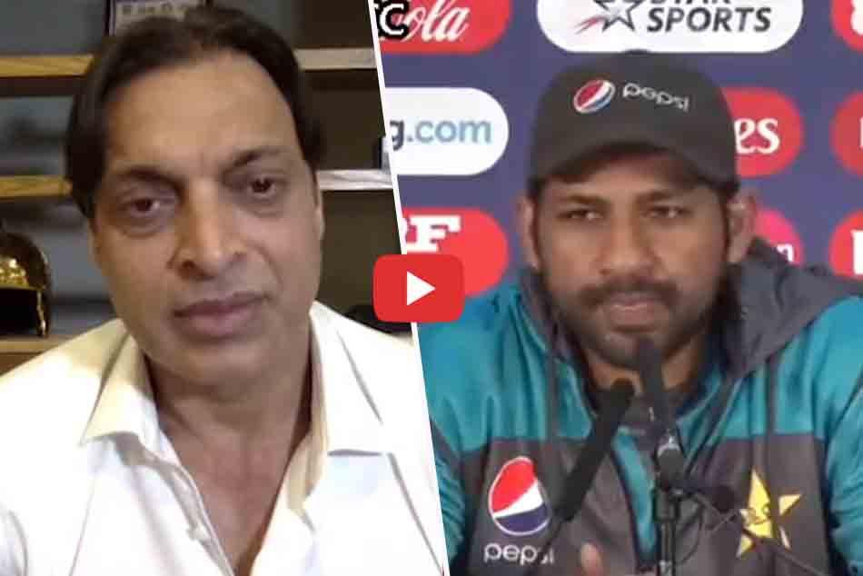 Icc Cricket World Cup Sarfaraz Ahmed Reacts On Shoaib Akhtar Barinless Captain Jibe