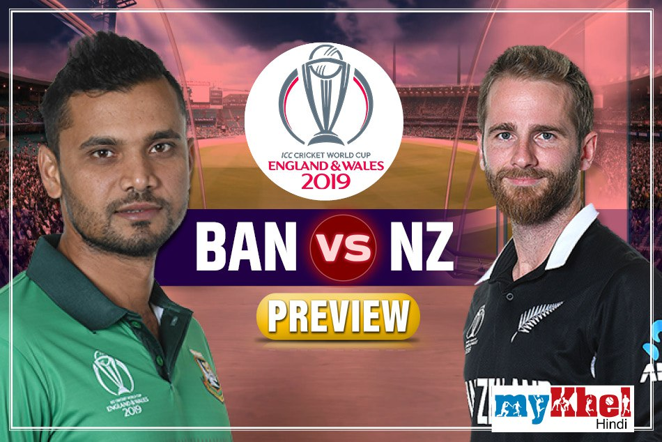 Icc World Cup 2019 Nzvban Preview New Zealand Would Like To Be Cautious Of Bangladesh