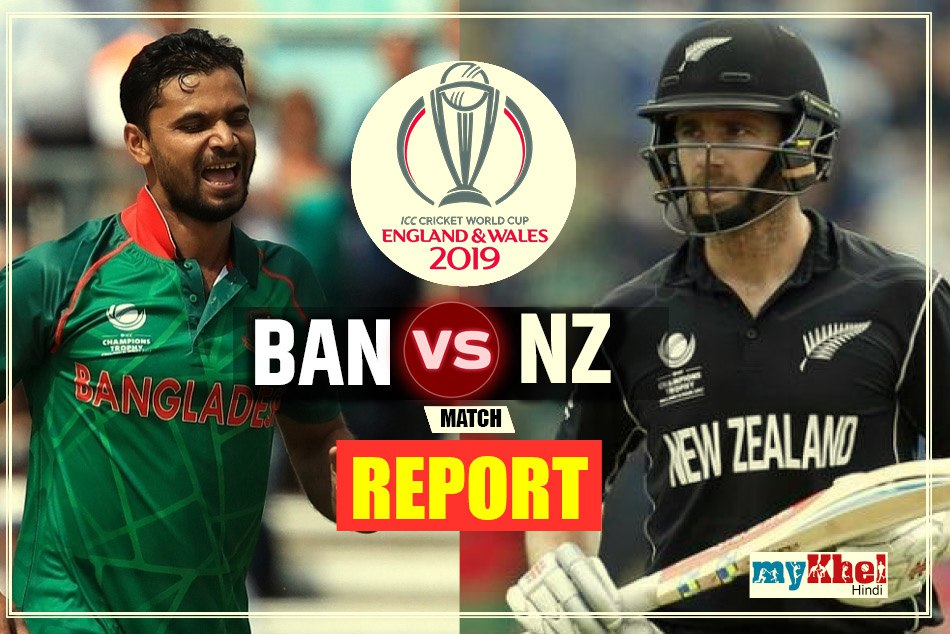 Icc World Cup 2019 Banvsnz Live Cricket Score Live Commentary Live Updates