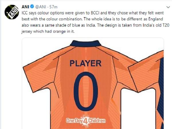 team india new kit
