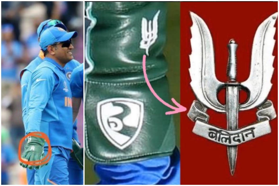 Cwc 2019 Icc Has Requested To Bcci To Remove The Balidaan Badge From Dhoni Gloves