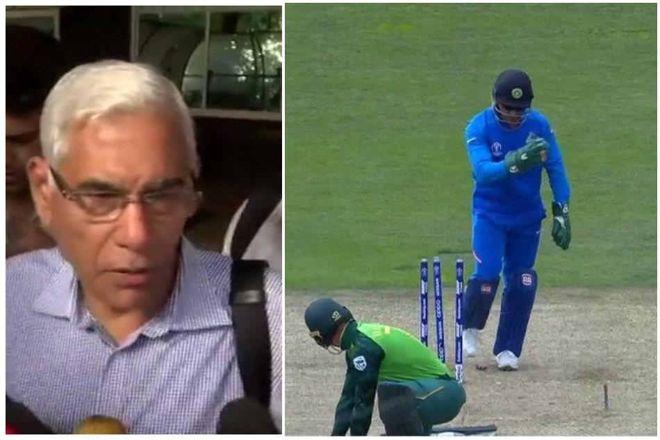 CEC19: ICC turns down BCCI request, Dhoni cant sport Balidan badge