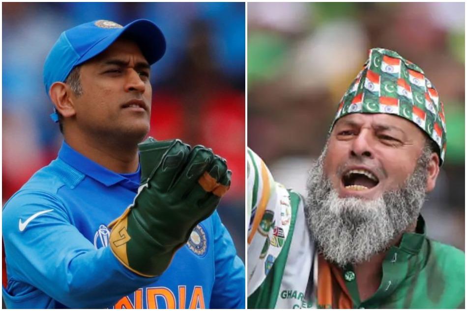 विश्व कप 2019: पिछले 8 साल से इस पाकिस्तान फैन को मैच टिकट दिला रहे हैं धोनी