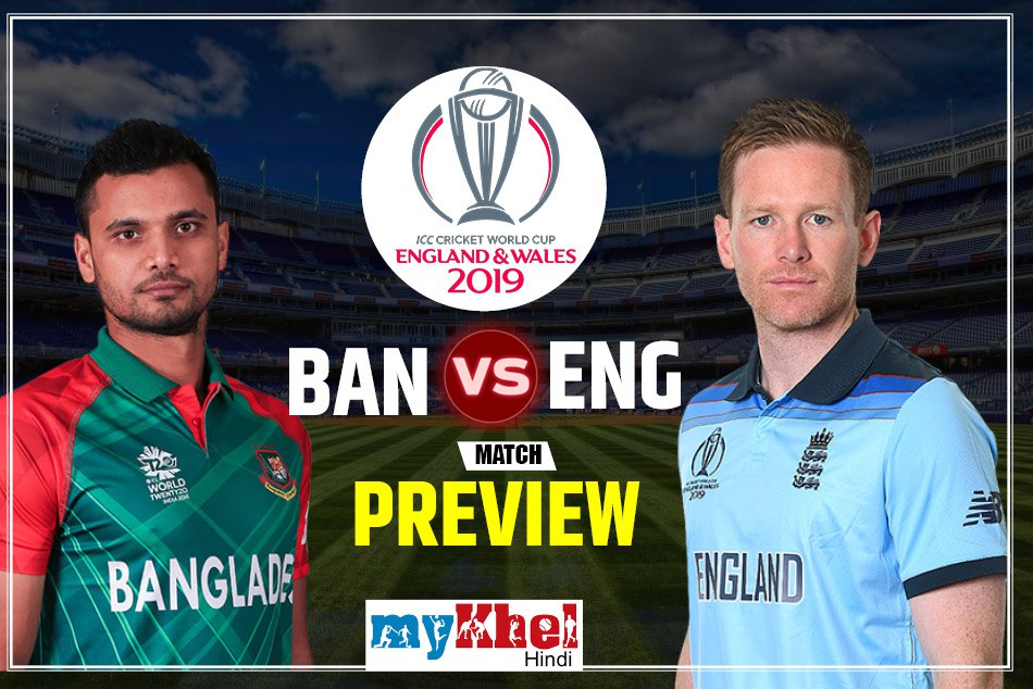 Cwc19 England Would Like To Be Cautious Of Bangladesh
