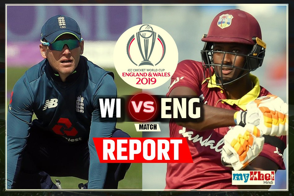 England vs Windies ICC World Cup 2019 19th match live score