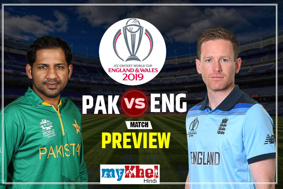 ICC World Cup 2019, ENGvPAK, Preview: England will look to continue its winning streak